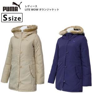 プーマ レディース カジュアル ダウン ジャケット PUMA 834990 LITE ライト WOW ジャケット コート ジャンパー|birigo