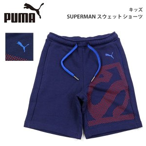 プーマ キッズ トレーニング ハーフ パンツ PUMA 836754 SUPERMAN スーパーマン スウェット ショーツ スエット パンツ birigo