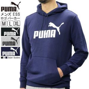 プーマ メンズ トップス PUMA 851745 ESS ロゴ パーカー   フーディ フード パー...