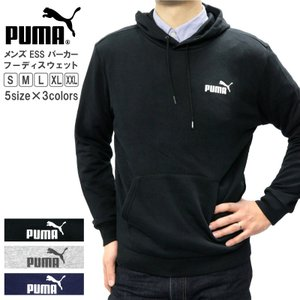 プーマ メンズ トップス PUMA 851746 ESS パーカー フーディスウェット   春 秋 ...