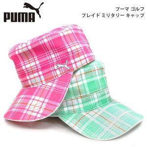 プーマ ゴルフ キャップ PUMA 866269 プレイド ミリタリー キャップ チェック ユニセックス birigo
