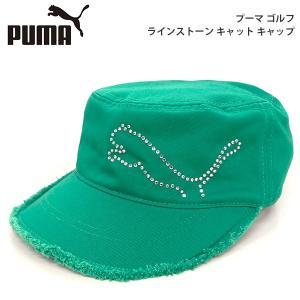 プーマ ゴルフ レディース キャップ PUMA 866270 ラインストーン キャット キャップ 帽子 グリーン birigo