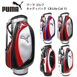 プーマ ゴルフ メンズ キャディバッグ PUMA 867422 CB Lite Cat 15 ライト キャット カート バッグ|birigo