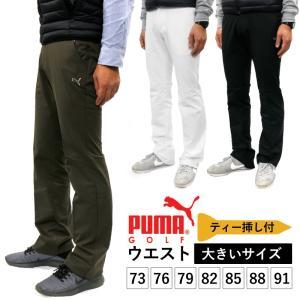 PUMA(プーマ) メンズ パフォーマンスロングパンツ  【カラー】 01/ブラック 02/カーキ ...