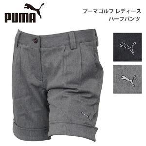 プーマ ゴルフ レディース パンツ PUMA 902298 ハーフ パンツ ショート ショーツ...
