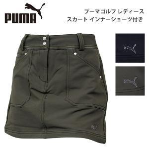 プーマ ゴルフ レディース スカート PUMA 902300 スコート ショーツ インナー付き 起毛 ボトムス|birigo
