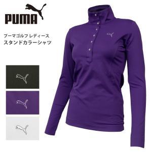 プーマ ゴルフ レディース ロングスリーブ シャツ PUMA 902306 スタンド カラー シャツ 長袖 birigo