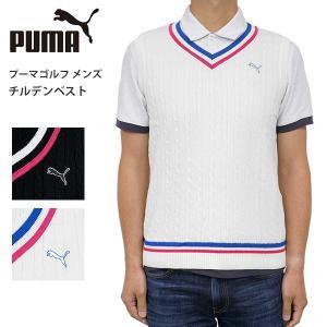 プーマ ゴルフ メンズ ニット ベスト PUMA 902520 チルデンベスト ブラック ホワイト...