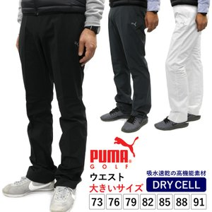PUMA(プーマ) メンズ ソリッドロングパンツ  【カラー】 01/ブラック 02/グレー 03/...