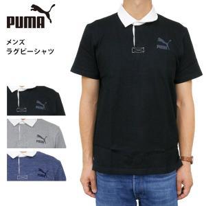 プーマ メンズ 半袖 ラガーシャツ PUMA 902832 ラグビー シャツ コットン トップス...