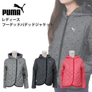 プーマ レディース アウター フード 中綿 キルティング PUMA LADYS 903020  フーデッド パデッド ジャケット|birigo