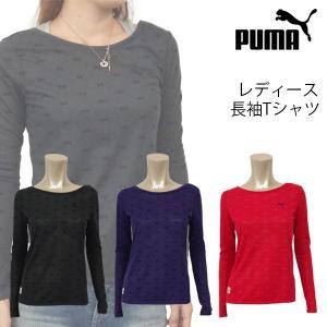 プーマ PUMA LADYS LS トップス 903027  レディース ヨガ 長袖 Tシャツ ロングスリーブ|birigo