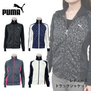 プーマ レディース ランニング ジャージ PUMA 903384 トレーニング ジャケット|birigo