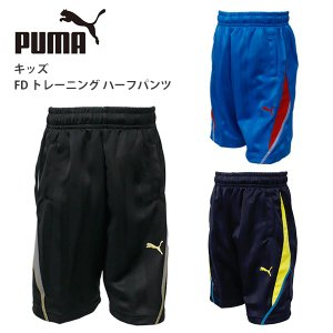 プーマ キッズ サッカー ハーフ パンツ ジャージ PUMA 903427 FD トレーニング ハーフパンツ...