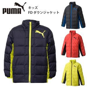 プーマ キッズ サッカー ダウンジャケット PUMA 920219 FD ファンダメンタル ダウン ジャケット 中綿 ジャンパー|birigo