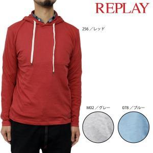 リプレイ カジュアル トップス REPLAY M6059 フード付ロングスリーブシャツ birigo