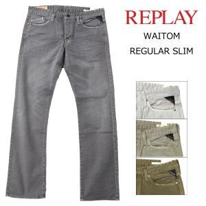 リプレイ カジュアル ボトムス REPLAY M983-8039894 WAITOM レギュラー スリム カラー パンツ birigo