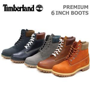 ティンバーランド メンズ カジュアル シューズ Timberland PREMIUM 6INCH BOOTS 6インチ プレミアム ブーツ|birigo