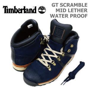 ティンバーランド メンズ カジュアル シューズ Timberland A113V GT SCRAMBLE MID LETHER WATER PROOF スクランブル ミッド レザー ウォータープルーフ|birigo