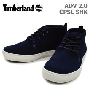ティンバーランド メンズ カジュアル シューズ Timberland A17PU ADV 2.0 CPSL CHK アドベンチャー 2.0 カップソール チャッカ|birigo