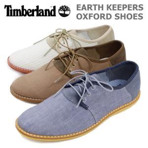 ティンバーランド メンズ カジュアル シューズ Timberland EARTH KEEPERS OXFORD SHOES 9767A 9766A  9235B アースキーパーズ  オックスフォード  シューズ|birigo