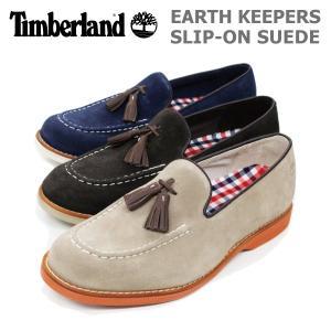 ティンバーランド メンズ カジュアル シューズ Timberland EARTHKEEPERS SLIP-ON SUEDE 9144B 9014B 9013B アースキーパーズ  スリッポン スエード|birigo
