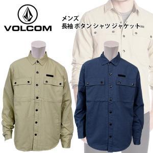ボルコム カジュアル メンズ 長袖 ボタン シャツ ジャケット VOLCOM A0531410 GRAMBLER LS|birigo