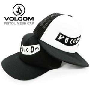 ボルコム メンズ キャップ VOLCOM D55218JB PISTOL MESH CAP | かっ...