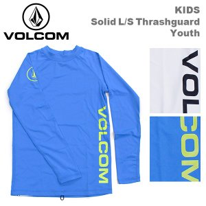 ボルコム キッズ ラッシュガード 長袖 VOLCOM P0311400 Solid L/S Youth 水着 スイム ウェア UVカット|birigo