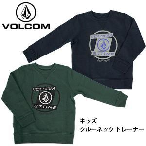 ボルコム カジュアル キッズ クルーネック トレーナー VOLCOM Y4631402 Morphing Crew Little Youth|birigo