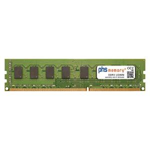 - Motherboard Memory Upgrade DDR4-17000 - Non-ECC 16GB RAM Memory AsRock Z170M Extreme4 PC4-2133