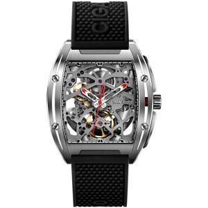 CIGA Design Z-Series Automatic Mechanical Skeleton Wristwatch - Black 並行輸入品 birmingham-ex