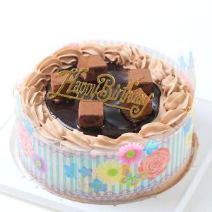 誕生日ケーキ子供/ショコラケーキ8号/ポストカード無料/パー...