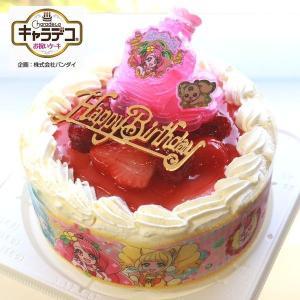 ヒーリングっど・プリキュア2020  生クリーム苺 (苺2段サンド)キャラデコお祝いケーキ スイーツ バースデーケーキ お誕生日ケーキ(紙風船プレゼント)