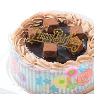 バースデーケーキチョコレートケーキ10号...