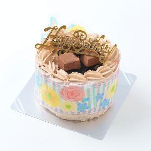 チョコケーキは、4号サイズのお二人様用から12号サイズまでございます。  手作り菓子の店バースデーケ...