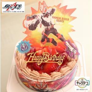 ケーキ スイーツ バースデーケーキ お誕生日ケーキ 仮面ライダー ビルド キャラデコケーキ