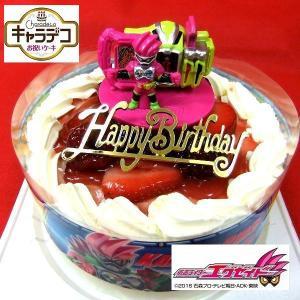 苺2段サンド/仮面ライダーエグゼイド5号/キャラデコケーキ お誕生日ケーキ 宅配商品