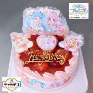 ケーキ スイーツ バースデーケーキ お誕生日ケーキ プリキュ...