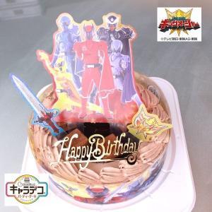ケーキ スイーツ バースデーケーキ お誕生日ケーキ 快盗戦隊...