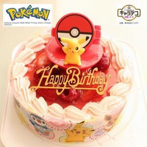 ポケットモンスター バースデーケーキ お誕生日ケーキ  キャラデコケーキ(紙風船プレゼント)|birthdaycakes2004