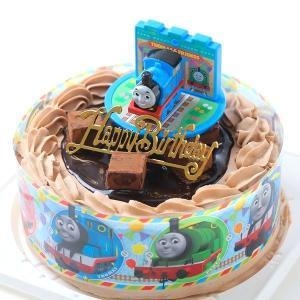 ケーキ スイーツ バースデーケーキ お誕生日ケーキ きかんし...