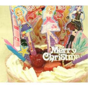 クリスマスケーキ限定/アイカツ!スターナイトメロディーステー...