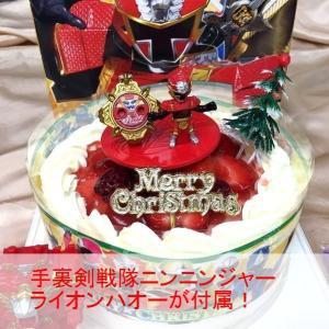 (お誕生日用に変更)クリスマスケーキ限定/手裏剣戦隊ニンニン...