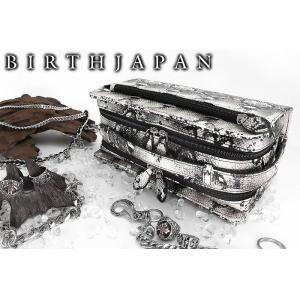 セカンドバッグ オラオラ系 ヤクザ ヤンキー 72白黒 ミックス 蛇 パイソン柄 鞄 皮革調 ちょいワル 悪羅悪羅系 派手|birthjapan