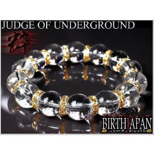 ポイント10倍 数珠ブレスレット 数珠ブレス オラオラ系 太め14mm ロンデル×水晶|birthjapan