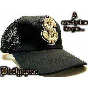 ポイント10倍 帽子03黒 刺繍&スタッズ お兄系 キャップ ホスト メンズエッグ メンズナックル|birthjapan