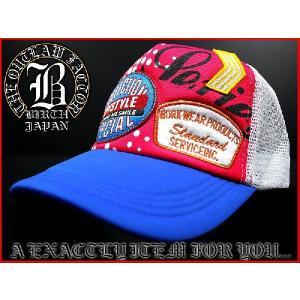 ポイント10倍 帽子52赤 アメカジ&お兄系ワッペン刺繍入りキャップ ギャルオ悪羅悪羅系 オラオラ系|birthjapan