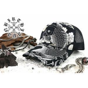 ポイント10倍 帽子068黒 和柄刺繍キャップ桜と波鯉 不良悪羅悪羅系 オラオラ系 ヤンキー 派手 チンピラ ヤクザ birthjapan
