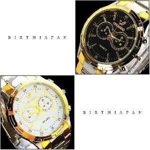 ポイント10倍 148124白 ブランド風腕時計 小物メンズウォッチ オラオラ系 ホストお兄系 ヤクザ 悪羅悪羅系|birthjapan